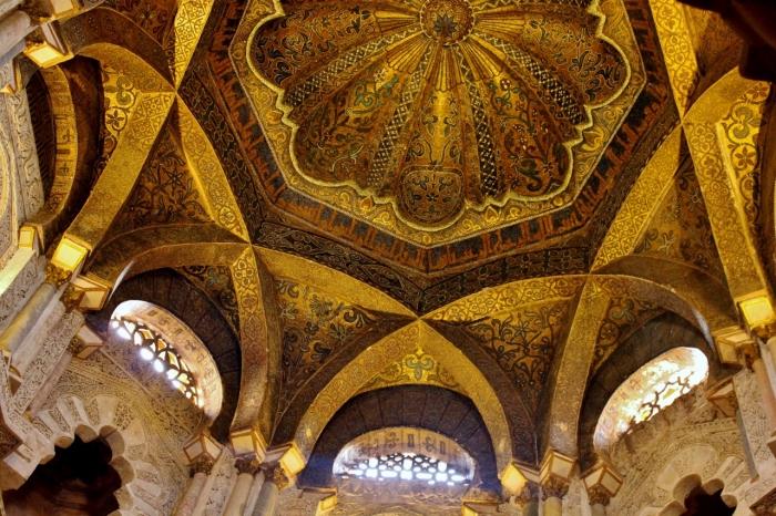 Kubah di atas Mihrab